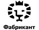 Фабрикант, Россия
