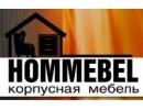 Hommebel