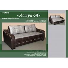 "Набор мягкой мебели ""Астра-М"""