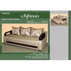 """Набор мягкой мебели """"Афина"""""""