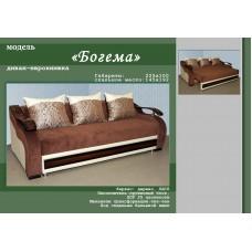 "Набор мягкой мебели ""Богема"""
