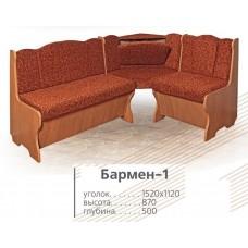 """Кухонный угол """"Бармен-1"""" (без стола и табуретов)"""