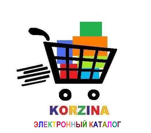 Магазин KORZINA